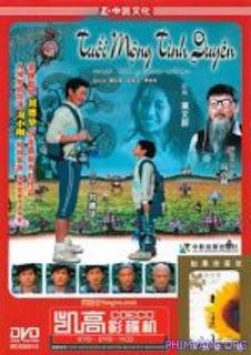 Tuổi Mộng Tình Duyên (2005)