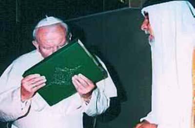 hvem har skrevet koranen