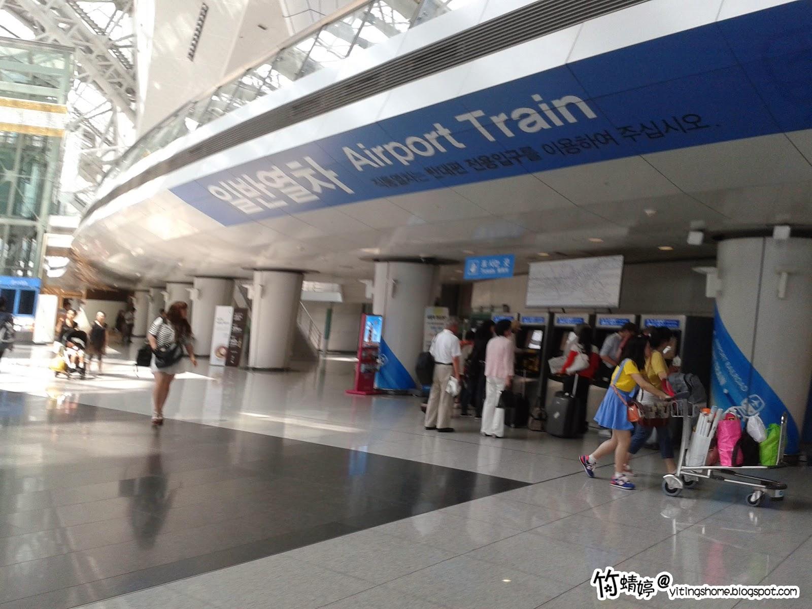 Korea Airport
