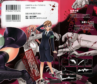 Highschool of the dead 18 Mangá Português leitura Online Agaleradosanimes.net
