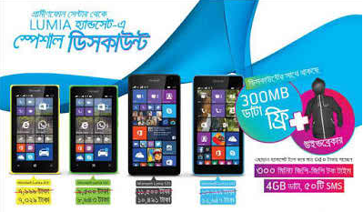 Grameenphone Lumia Handset Price Discount Offer! Also Get Free 300MB Data