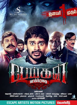 Peigal Jaakirathai Tamil Movie Review