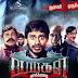 Peigal Jaakirathai Tamil Movie Review - Kanmani