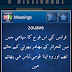 Download English to urdu dictionary for android