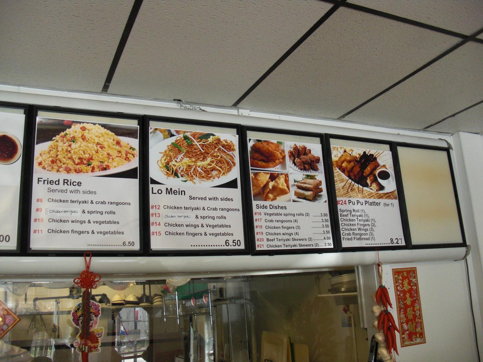 Gene S Chinese Flatbread Cafe Woburn Menu