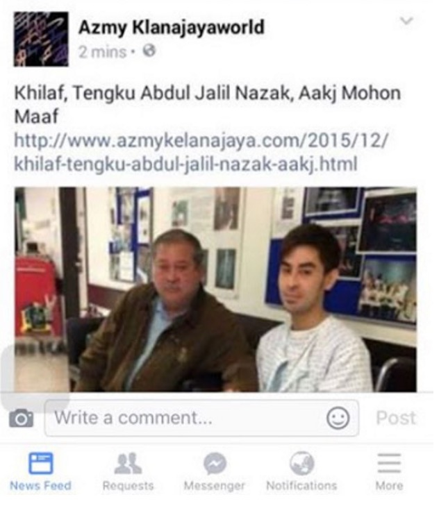 Tunku Abdul Jalil Nazak