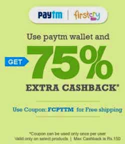 Firstcry Paytm Loot – Get flat 75% cashback on everything with paytm wallet + Rs 100 off on 250