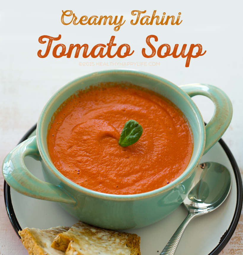 Simple Creamy Tomato Soup