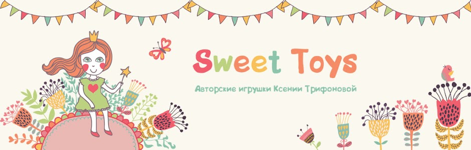 SweetToys