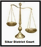 Sikar District & Session Court Vacancy 2014
