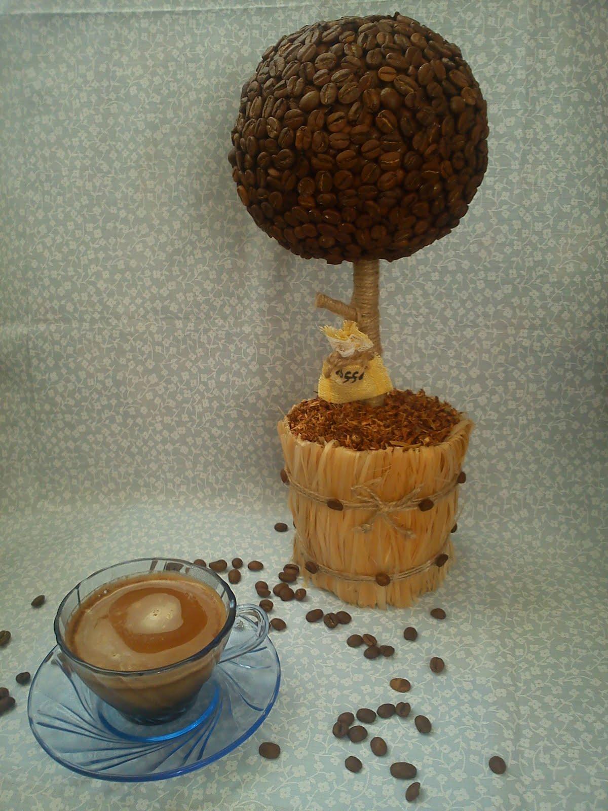 Из кофейных зерен своими руками пошаговое фото