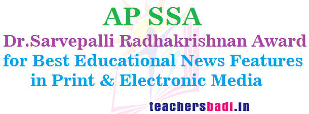 Dr.Sarvepalli Radhakrishnan Award,Best Educational News Features,Print&Electronic Media