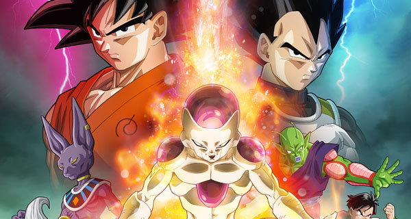 Dragon Ball: La Resurrección de Freezer