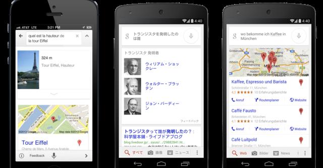 Google Search hỗ trợ nhận diện 5 thứ tiếng cùng lúc trên Android