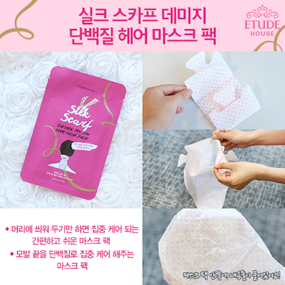 Etude silk scarf damage protein, etude hair care, etude review 2015, jual etude murah, jual etude original, etude korea, harga etude house, etude indonesia, chibis etude house korea, chibis prome