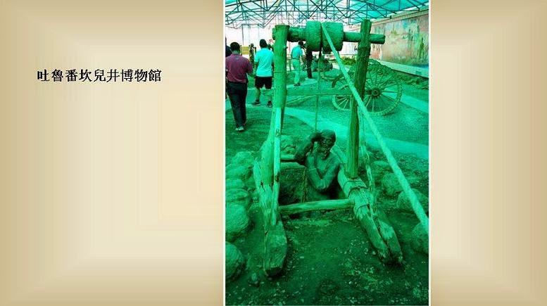 新疆吐魯番[上] - hung22 - 彬彬的博客