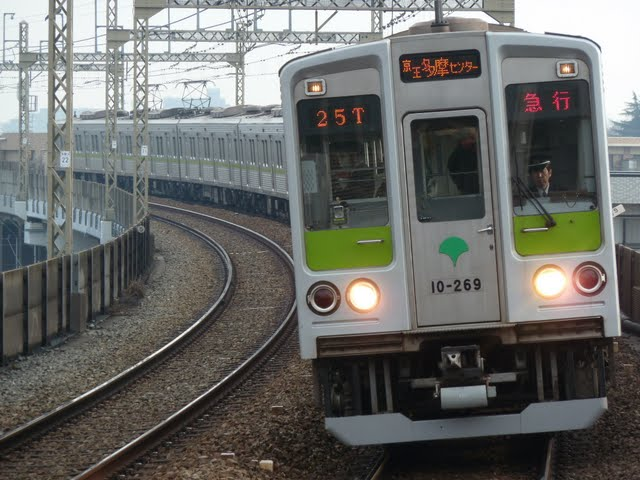 京王電鉄 急行 京王多摩センター行き6 都営10-000形250F(平日1本運行)