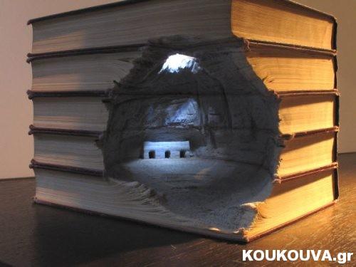 diaforetiko.gr : tromaktiko167 Μην πετάτε τα παλιά σας βιβλία... Δείτε εδώ γιατί!