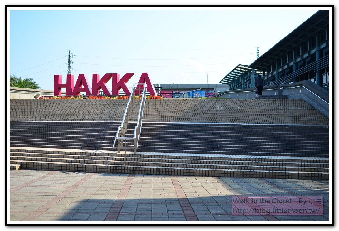 HAKKA 桃園客家文化園區