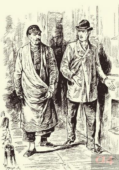 Картинки по преступлению и наказанию достоевского