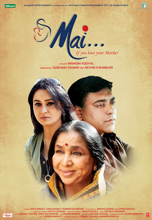 Mai Hindi Full Movie Watch Online