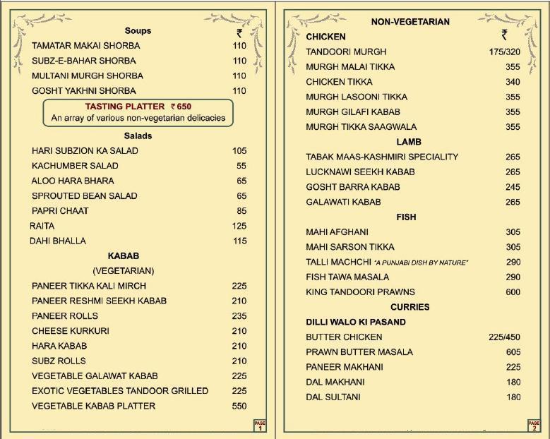 Menu Cafe Bellagio