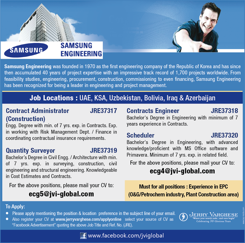 samsung engineering oil  u0026 gas job vacancies