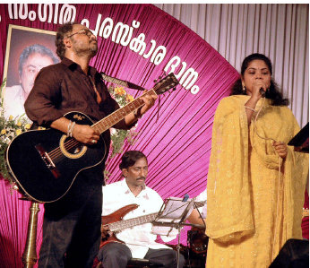 Malayalam Music Directors