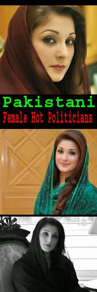 Pakistani Female Hot Politicians