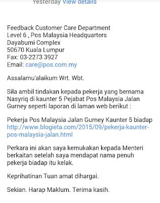 Pekerja Kaunter Pos Malaysia biadap, Kerani kaunter Pos Malaysia biadap, Kerani Pos Malaysia Kaunter 5 biadap, Pos Malaysia, sikap biadap, kurang ajar, DIALOG PEKERJA KAUNTER POS MALAYSIA JALAN GURNEY KAUNTER 5 YANG BIADAP, Pos Malaysia, Isu Semasa, Sikap, Attitude, Pos Malaysia Jalan Gurney, kerani Kaunter Pos Malaysia Jalan Gurney Kaunter 5 biadap, biadap,