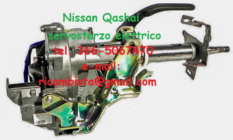 Schema Elettrico Nissan Qashqai : Il rigeneratore nissan qashqai servosterzo elettrico