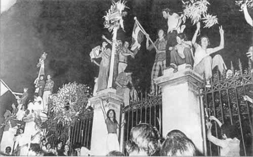 Νοέμβρης '73