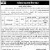 VMC Recruitment 2015 For Junior Clerk , Sub Sanitary Inspector , Officer Fire Brigade Various Posts | www.vmc.gov.in