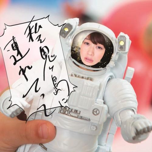水曜日のカンパネラ – 私を鬼ヶ島に連れてって/Suiyobi no Campanella – Watashi o Onigashima ni Tsuretette (2014.11.05/RAR)
