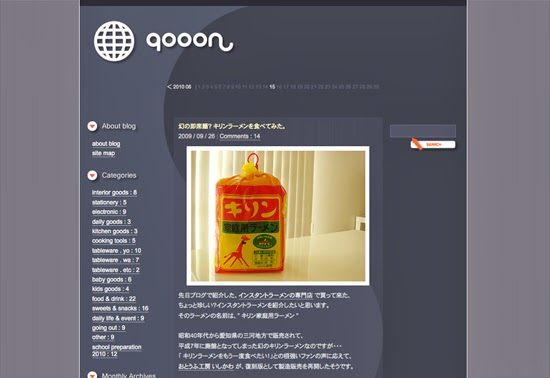 幻の即席麺? キリンラーメンを食べてみた。 - qooon.com
