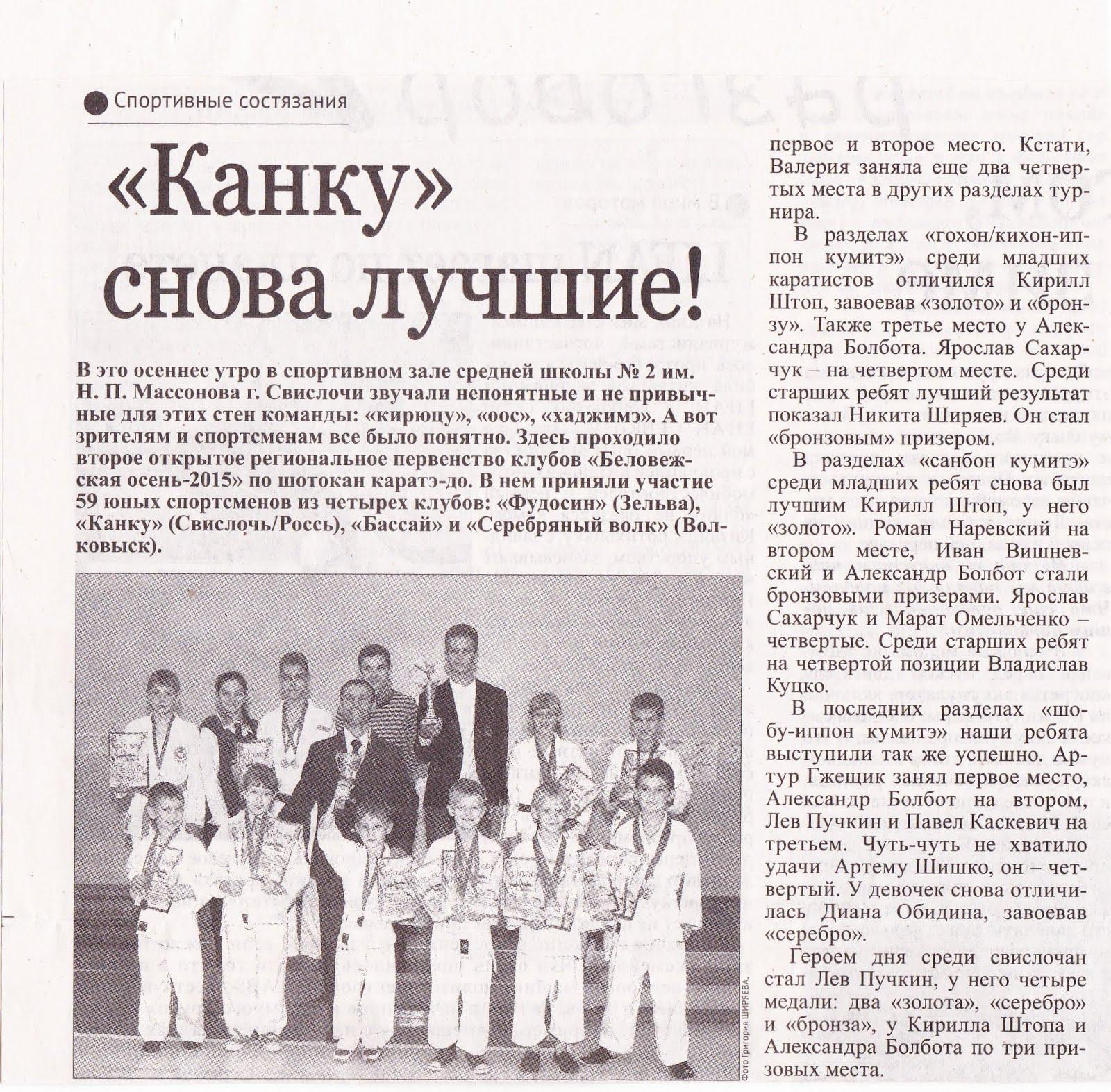 Статьи 2007-2015 гг.