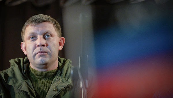 `Ukraine will go to war in late March`--Zakharchenko