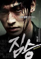 The Beast (2011)