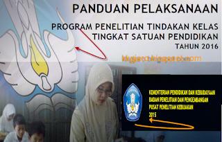 Cara Usul Program Bantuan Dana Pembuatan PTK Dari Puslitjakdik Kemdikbud