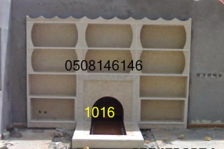 مشبات 1016.jpg