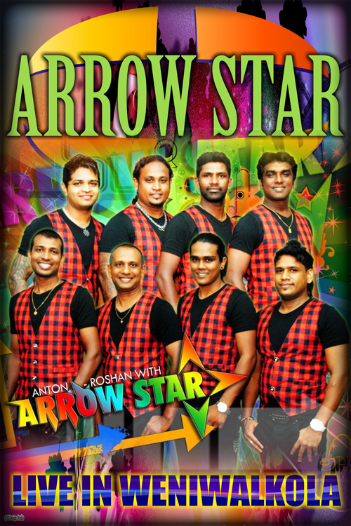 Upali kannangara mp3 song free download