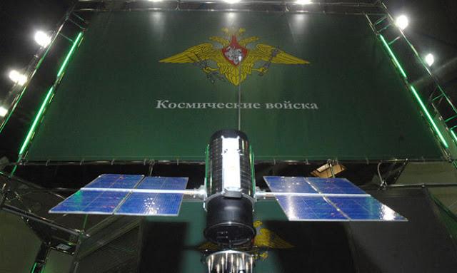 United Space System or EKS