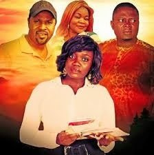 WATCH SEKUNOLA MOVIE TRAILER