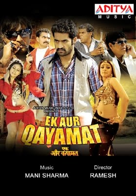Ek Aur Qayamat 2014 Hindi Dubbed