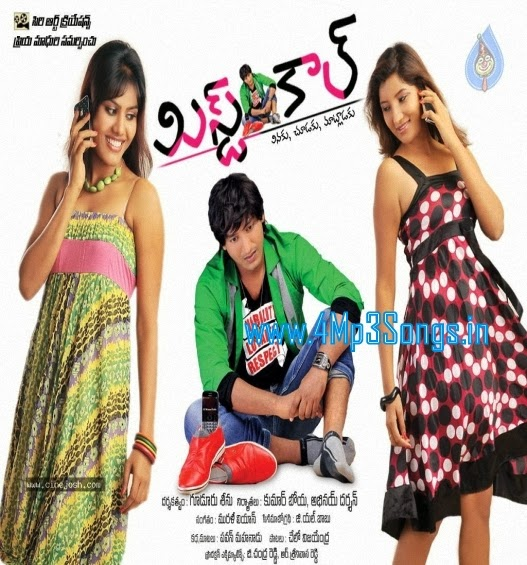http://www.4mp3songs.in/2014/01/missed-call-2014-telugu-mp3songs-free.html