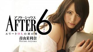 Heyzo 0946 – Marina Aoyama