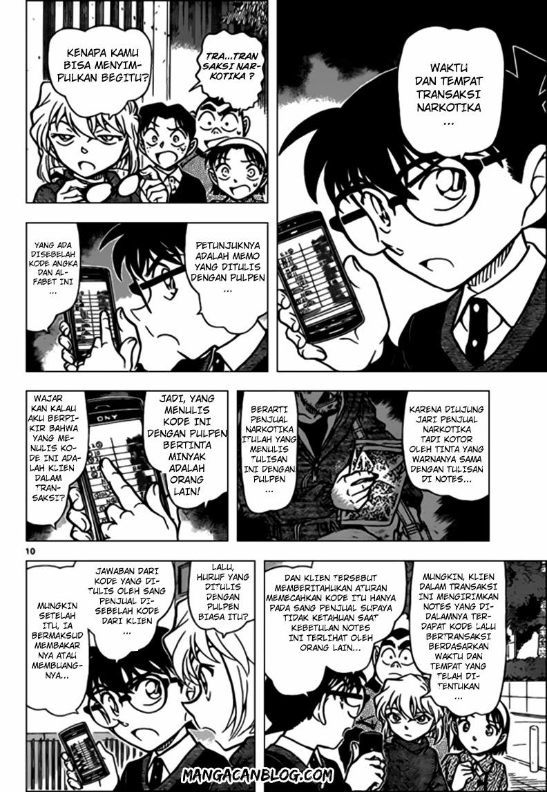 Komik detective conan 879 - master detective 880 Indonesia detective conan 879 - master detective Terbaru 10|Baca Manga Komik Indonesia|