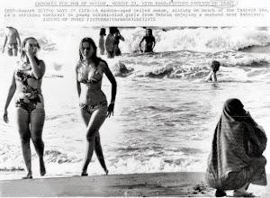 ساحل بابلسر 41 سال قبل