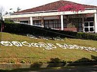 University of Sabaragamuwa