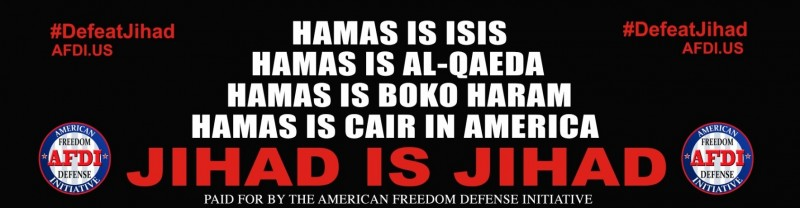 HAMAS is ISIS is ISLAM !!!